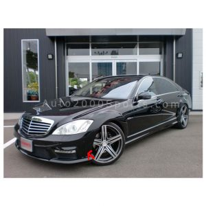 Mercedes-Benz S-Class W221 Body Kit 2013-2020